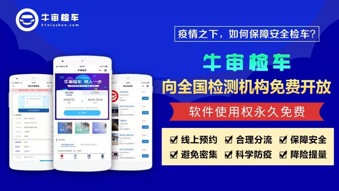"""齐心战""""疫"""",beplay体育官方app苹果检测行业勇于担当,各界齐心协力"""