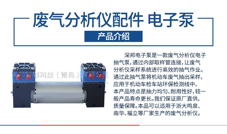 电子泵_03.jpg