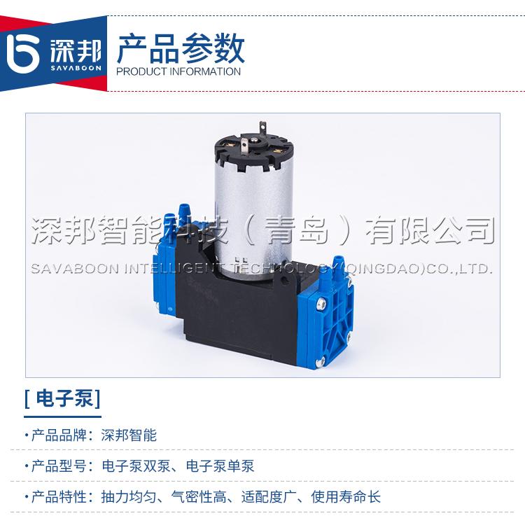 电子泵_04.jpg