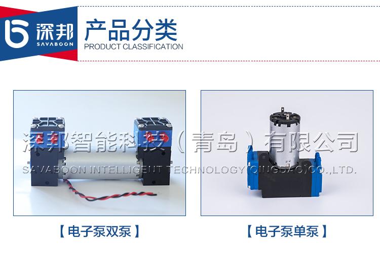 电子泵_05.jpg