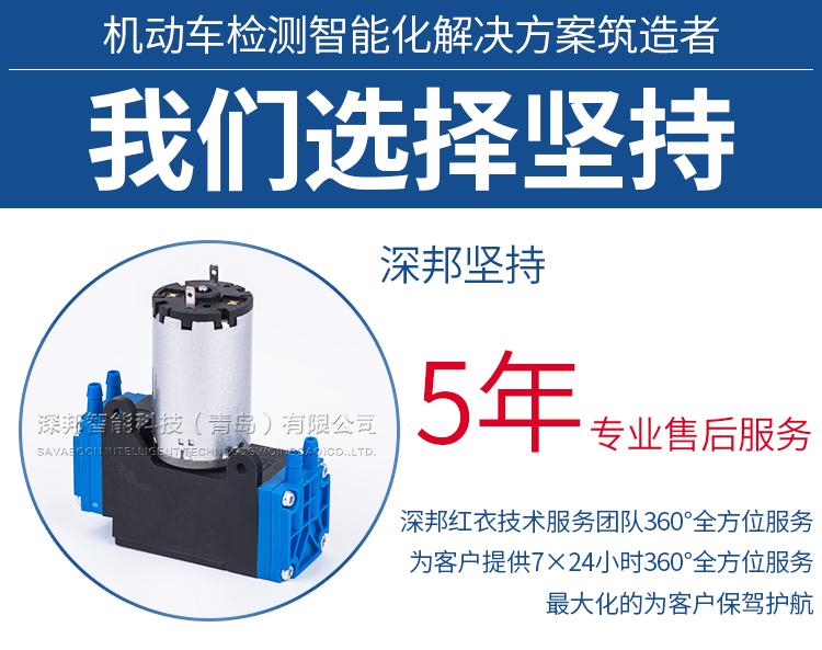 电子泵_08.jpg