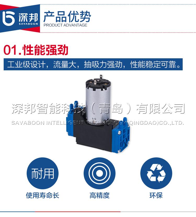电子泵_09.jpg