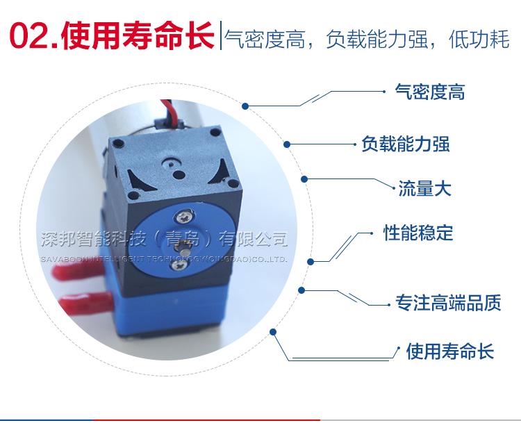 电子泵_10.jpg