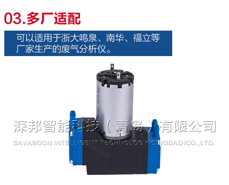 电子泵_11.jpg