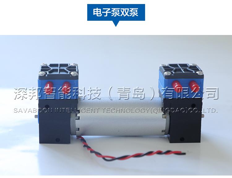 电子泵_14.jpg