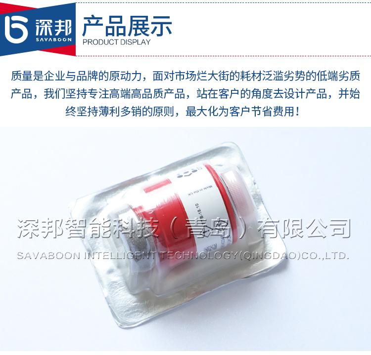 03A02氧气传感器_12.jpg
