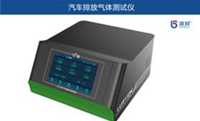 尾气分析仪|beplay体育官方app苹果排气分析仪