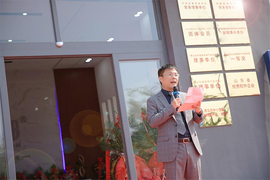 筑梦新时代 开启新征程 beplay手机app入驻青岛天谷产业园庆典圆满成功